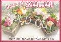 【送料無料】プリザーブドフラワーのキューブアレンジ「ずっと枯れない魔法のお花」プレゼント/ギフト/花