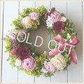 【送料無料】オールドローズとグレープベリーのプリザーブドリース〜ずっときれいに咲き続けるプリザーブドフラワーリース〜