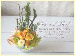 画像1: 苔と木々と花のアレンジ(A)〜卒業祝・退職祝・入社祝などに〜