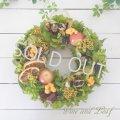 フルーツとプリザーブドのビタミンリース〜長く飾れるプリザーブドフラワーリース
