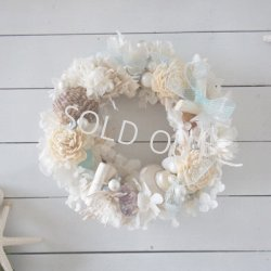 画像1: ☆シェル(貝がら)のリース〔アイボリー〕〜結婚祝い・新築祝いなどのプレゼントに〜