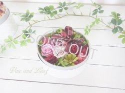 画像1: プリザーブドローズのボックスアレンジ(ワインレッド)〜結婚祝いや新築祝いなどに色褪せないお花