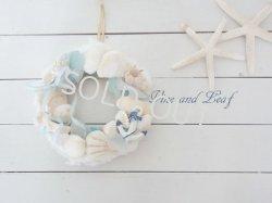 画像1: 【SALE‼】☆シェル(貝がら)のリース〔ブルーオーシャン〕〜結婚祝い・新築祝いなどのプレゼントに〜