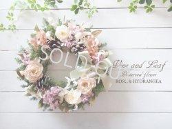 画像1: バラとノーブルなアジサイのリース〜長く飾れるプリザーブドフラワーリース
