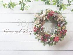 画像1: 赤いベリーと木の実のクリスマスリース〜Vine and Leaf の Christmas〜
