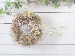画像1: プリザーブドアジサイのナチュラルリース〔グリーンロゼ〕2〜長く飾れるプリザーブドフラワーリース