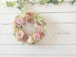 画像1: オールドローズと野グルミのリース〜長く飾れるプリザーブドフラワーリース〜