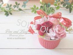画像1: 赤いバラとカーネーションのプリザーブドコンポート〜母の日の贈り物にキュートなアレンジ〜