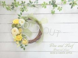 画像1: 黄色のバラと青りんごのプリザーブドフラワーリース〜贈り物に喜ばれるリース〜