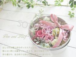 画像1: プリザーブドローズのボックスアレンジ(クリスタルピンク)〜結婚祝・お誕生日にさわやかなアレンジ〜