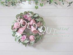 画像1: スモーキーピンクのバラのリース〜プリザーブドフラワーリース