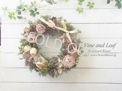 画像1: オールドローズと木の実たっぷりのリース〜プリザーブドフラワーリース