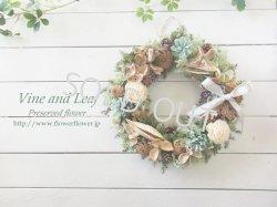 画像1: 木の実いっぱいのブルーグリーンリース〜プリザーブドフラワーリース