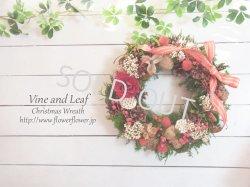 画像1: 赤いバラとの木の実のクリスマスリース~☆Happy Christmas 2017☆~