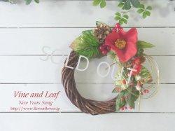 画像1: *お正月飾り*しめなわリース/ラウンドA(椿と水引)[W-17172]