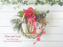 画像1: *お正月飾り*しめなわリース(W椿×鶴(白))[W-17170]