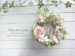 画像1: 大きなバラのスプリングリース〜長く飾れるアーティフィシャルリース