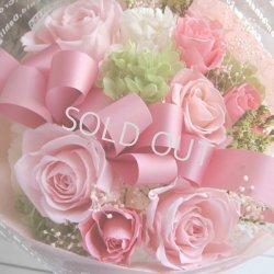 画像1: 【枯れないお花の花束】プリザーブドローズブーケ【送料無料】